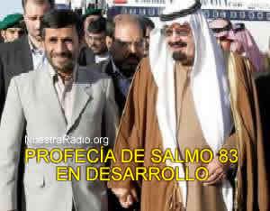 """Arabia Saudita llamó a una cumbre, con la intención de """"unificar"""" a los musulmanes. ¿Sabe usted  lo único que puede  unir a árabes y musulmanes? La profecía escrita en el Salmo 83 es muy clara y usted podrá reconocer la respuesta."""